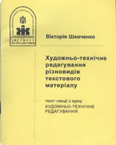 img308