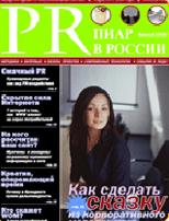 prvr2