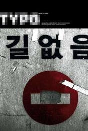 typo-cover-31m_5108