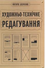 xtr2010