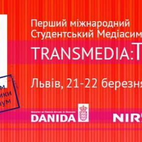 """Студентський Медіасимпозіум'2014 """"TRANSMEDIA"""""""