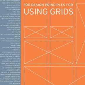 100 Принципів використання cіток в дизайні