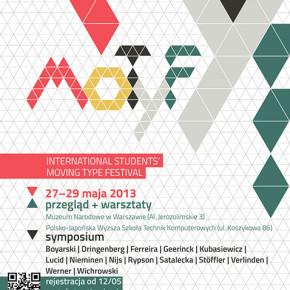 """Конференція у Варшаві """"Рухомі шрифти, звук та зображення"""""""