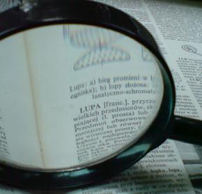 Мегаінструменти для журналістських розслідувань