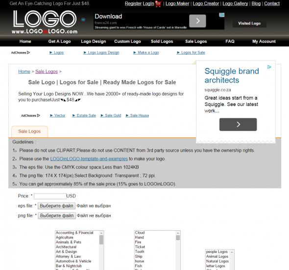 logo-inspiration-resources12-590x550