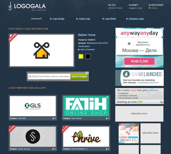 logo-inspiration-resources4-590x533