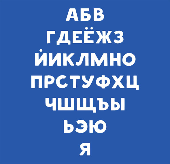 free-fonts-march5