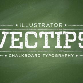 Текст крейдою на шкільній дошці в Adobe Illustrator