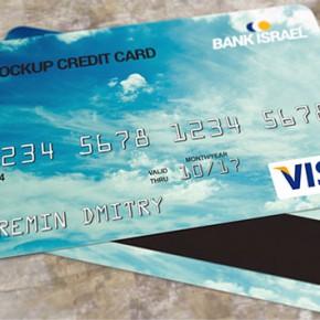 Шаблони для дизайну кредиток
