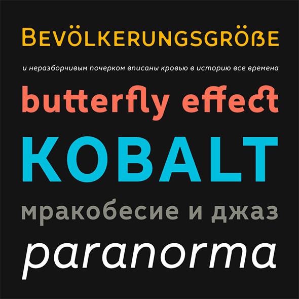 free-fonts-june-2015-cyr-6
