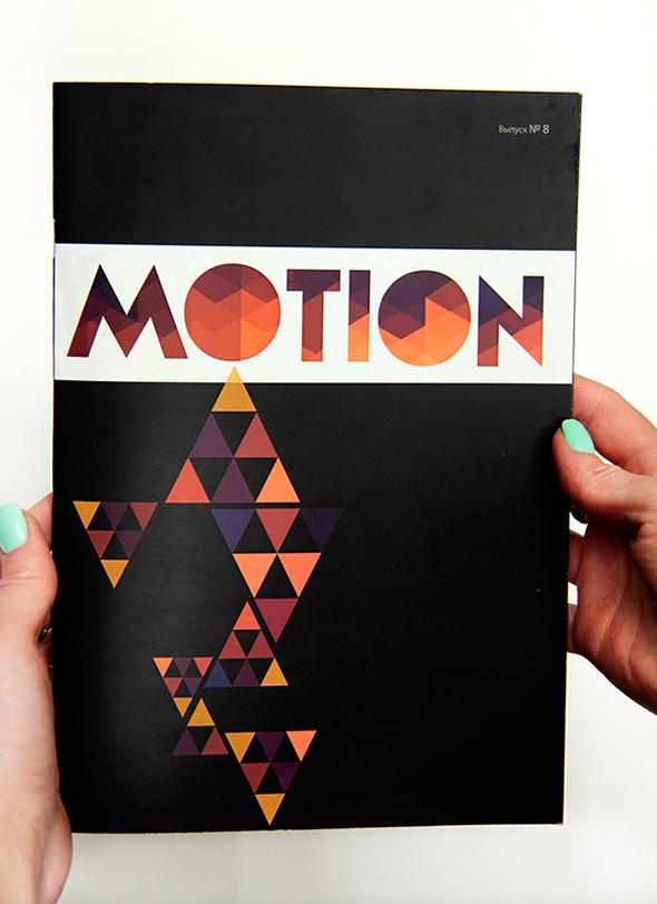 typography-in-magazine6
