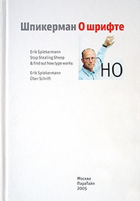 spiekermann_book